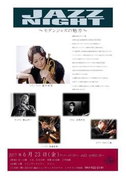 2017年6月23日福山ライブ(20170526).jpg