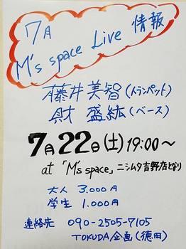 2017年7月22日鹿児島.jpg